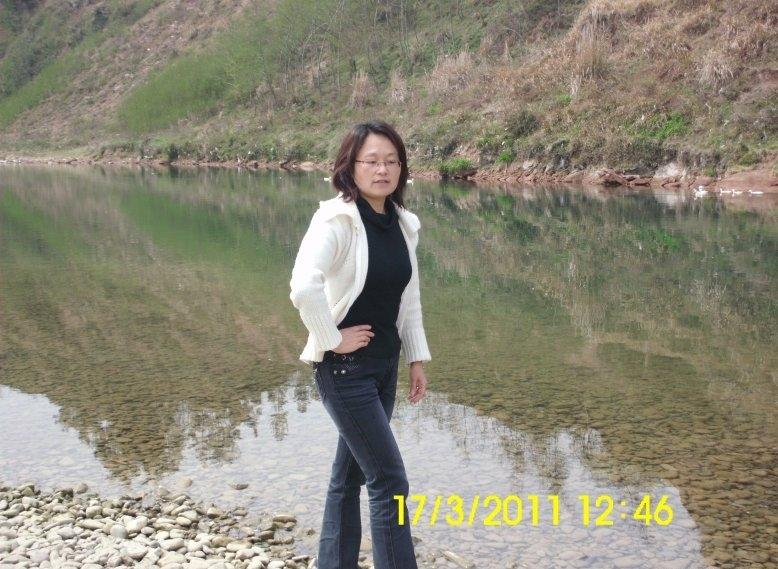 安阳县善应镇宝山风景